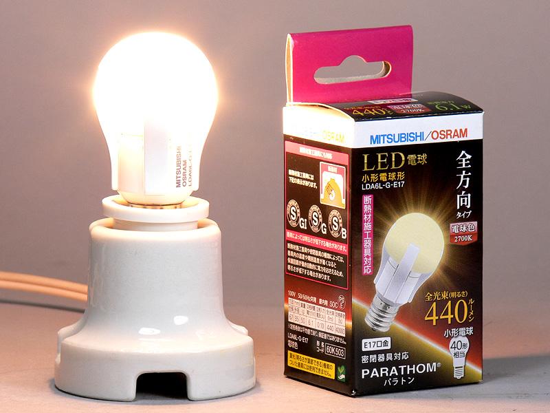 三菱電機照明の「PARATHOM (パラトン) LED電球 小型電球形 6.1W 全方向タイプ LDA6L-G-E17」。明るさを示す全光束は440lmで、日本電球工業会の基準で、小型電球40W形相当となる