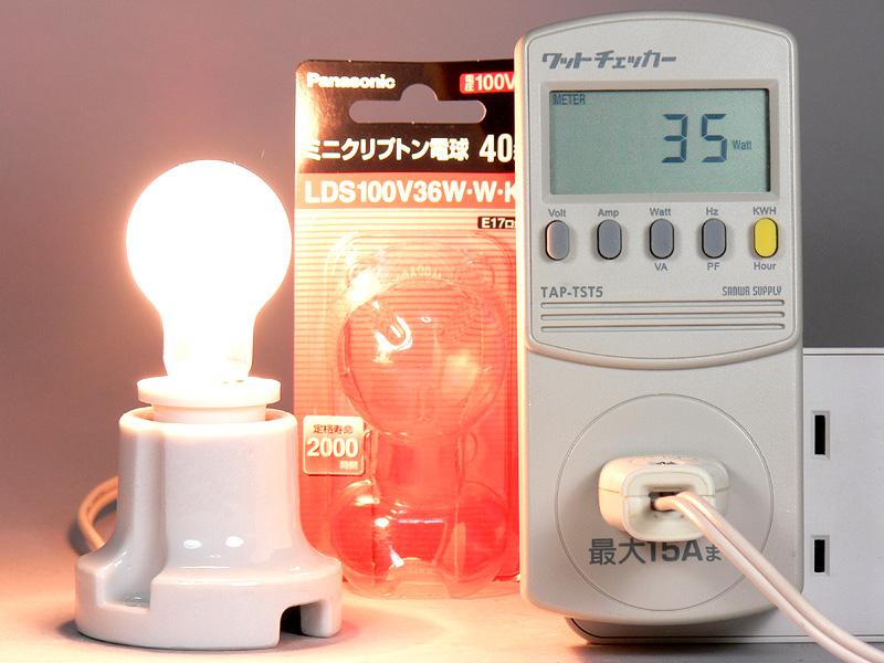 "<strong class="""">【ミニクリプトン電球:40W】</strong><br class="""">消費電力35W。消費電力1Wあたりの発光効率は14lm/Wになる"