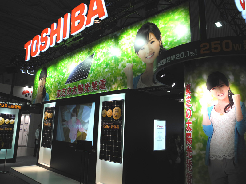 広告キャラクターにはフリーアナウンサーの高島彩さんが起用されている