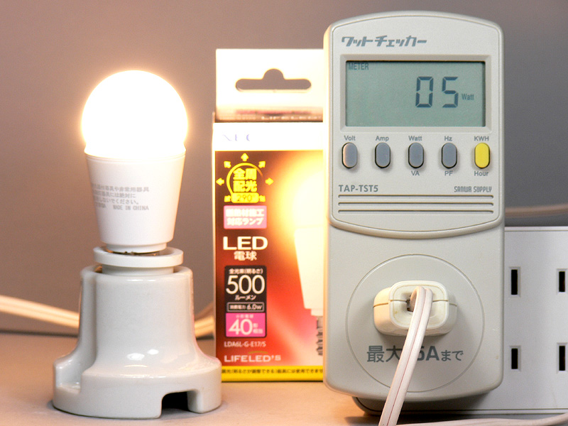 """<strong class="""""""">【ライフレッズ E17 LDA6LGE17S】</strong><br class="""""""">消費電力は5Wだった。公表されている発光効率は83.3lm/Wと特に高い"""