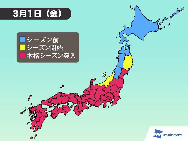 都道府県別の花粉状況マップ