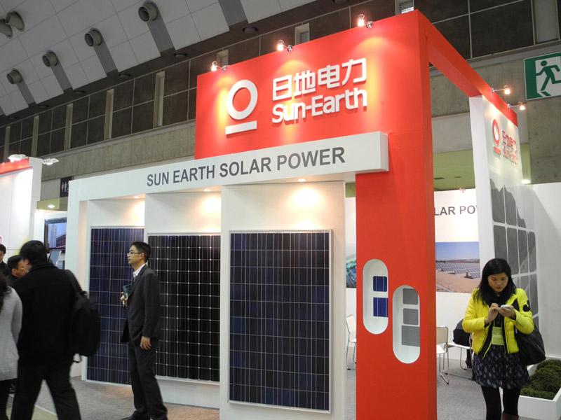 """中国のセル・モジュールのメーカー「日地電力(SUN EARTH SOLAR POWER)」。インゴットからモジュールまですべて一貫生産するため、""""価格面で自信がある""""という"""