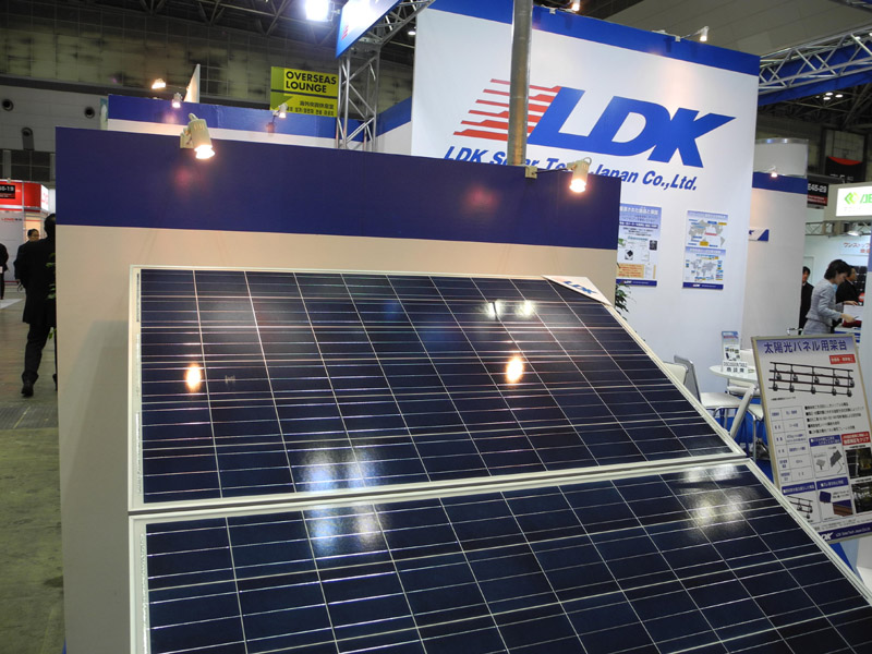 「LDK」は、ニューヨーク証券取引所に上場し、ヨーロッパ各地に販売拠点を置く国際的企業