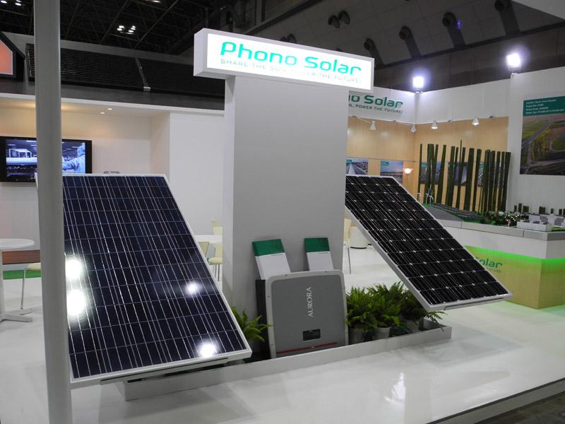 """""""うちは絶対に潰れない""""と断言する中国「Phono Solar」"""
