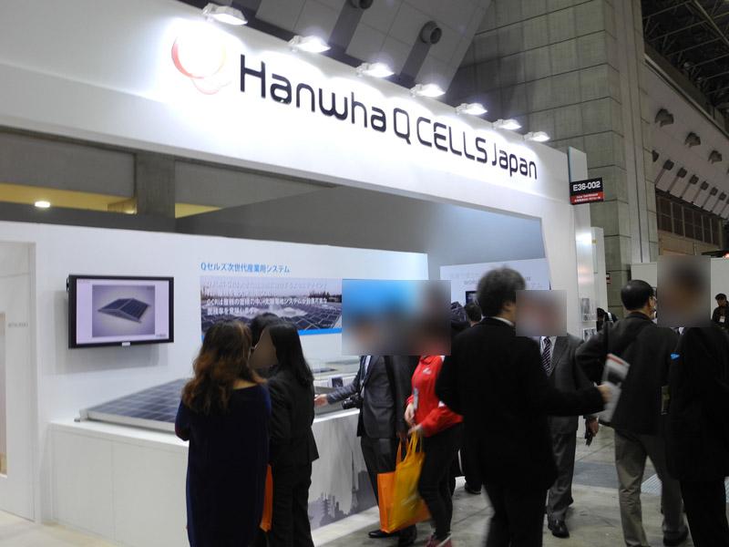 かつて世界規模だったQセルズは、韓国のハンファグループが買収。「ハンファQセルズジャパン」として再スタートを切る
