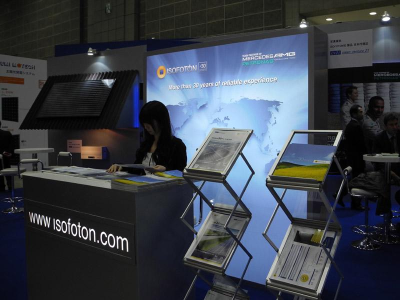 スペインのメーカー「ISOFOTON(イソフォトン)」も日本市場に参入する