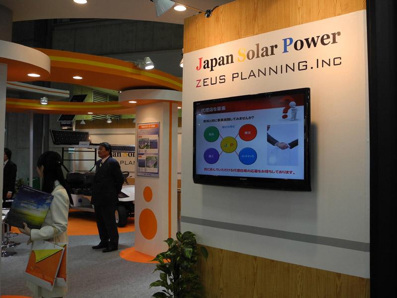 渋谷に本社を構えた「ジャパン・ソーラー・パワー」は、中国から輸入した自前のパネルを持っているため、納期が早いという