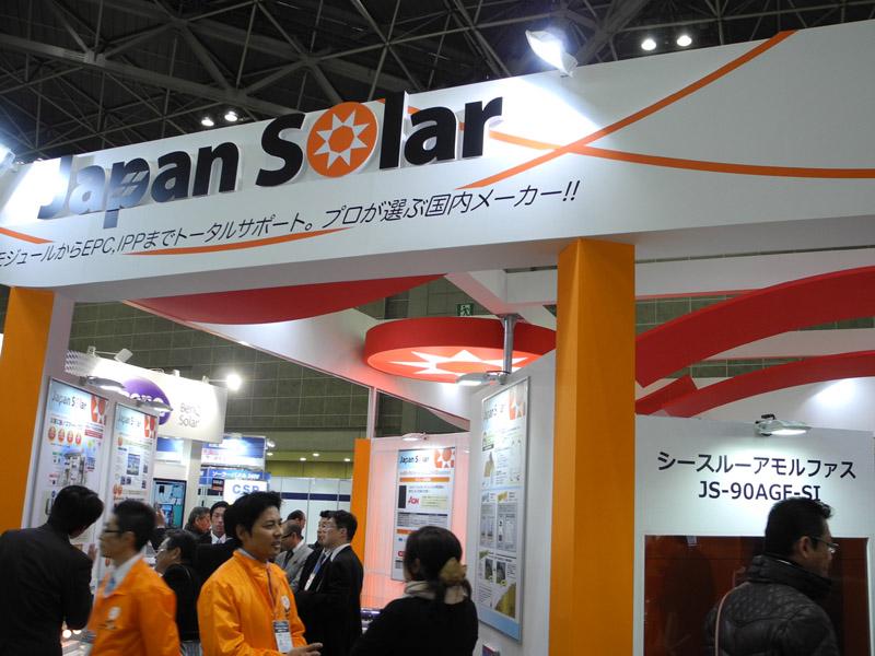 大阪の「ジャパン・ソーラー」は、単結晶シリコン、多結晶シリコン、化合物系、アモルファス、薄膜と幅広い太陽電池を用意する点が特徴