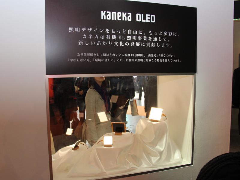 カネカのブースの入り口には「有機EL照明事業を通じて、新しいあかり文化の発展に貢献する」というメッセージが記されていた
