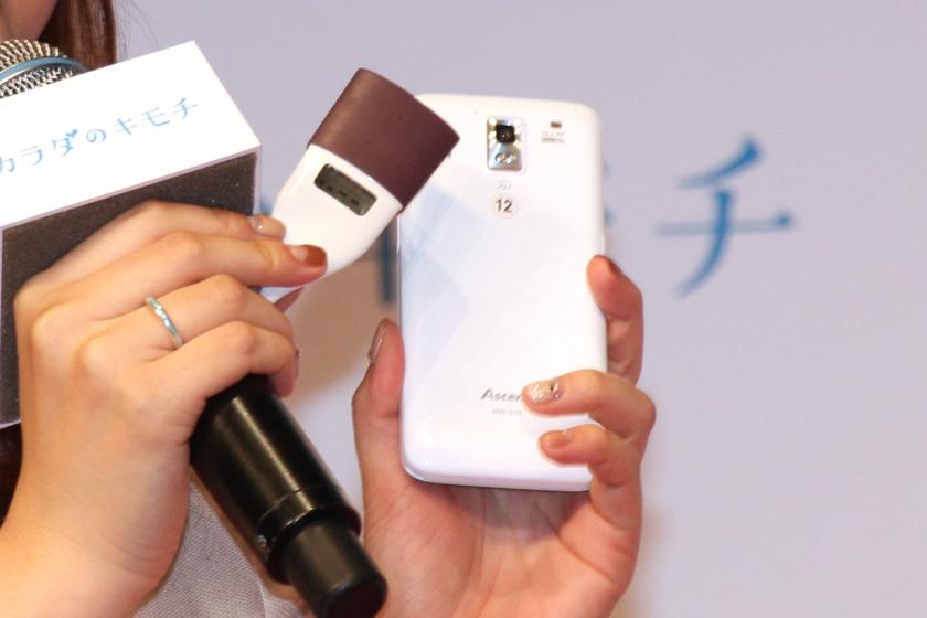 婦人体温計からのデータ転送は、スマートフォンにタッチするだけ