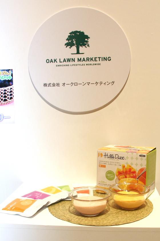 オークローンマーケティングは、化粧品や健康食品の通販会社で、NTTドコモのグループ企業