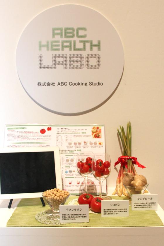 ABC Cooking Studioは、全国に料理教室を展開している