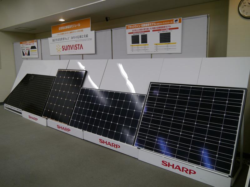 住宅用太陽光発電モジュールのラインアップ