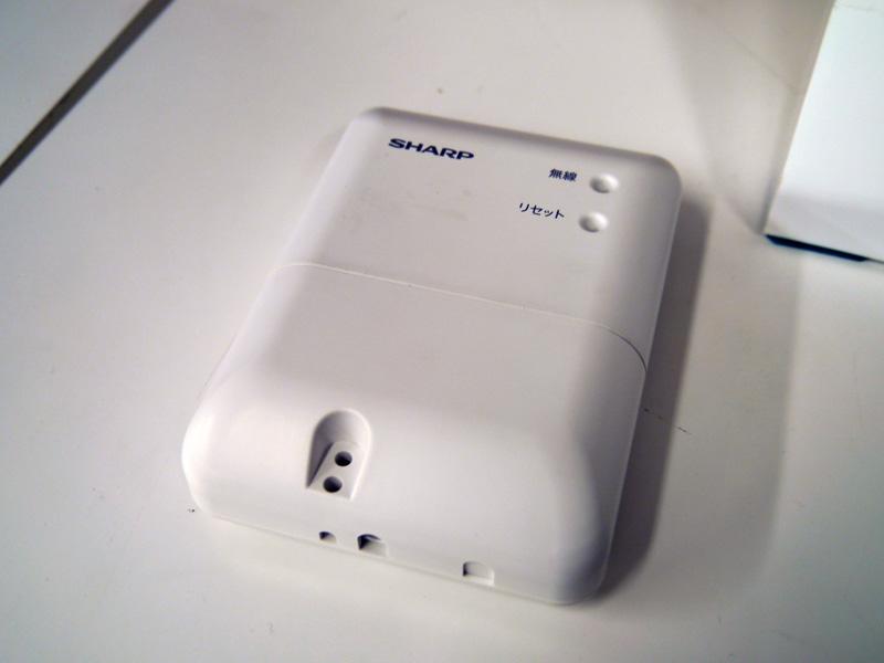 流量データ送信機。ガスメーターや水道メーターも連携