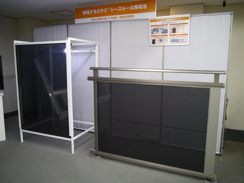 シースルー太陽電池モジュール