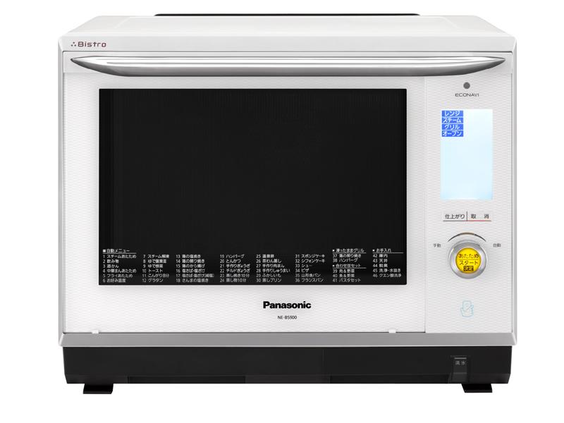 NE-BS900-W ホワイト