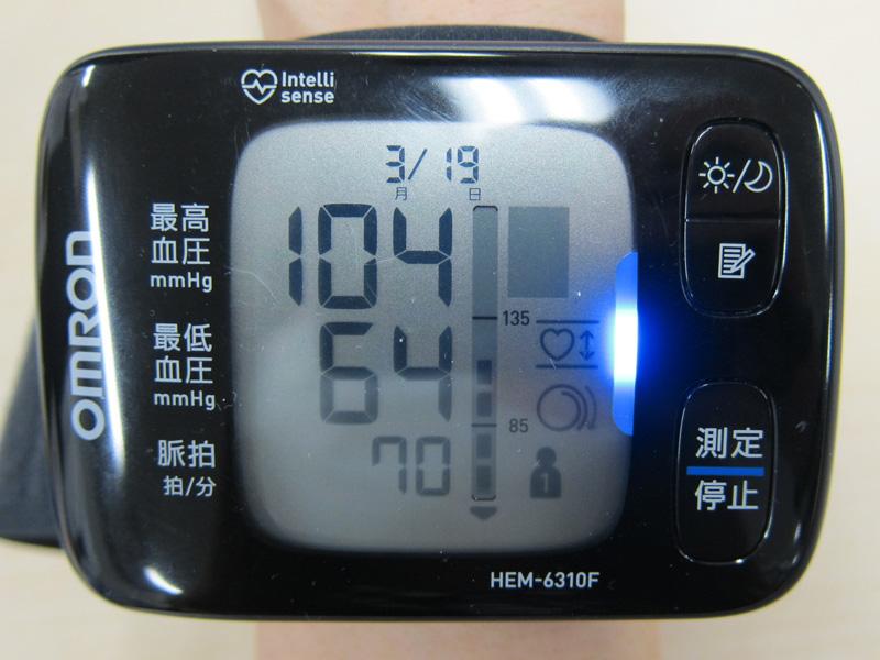 測定が終わると、最高血圧と最低血圧、脈拍数が表示される