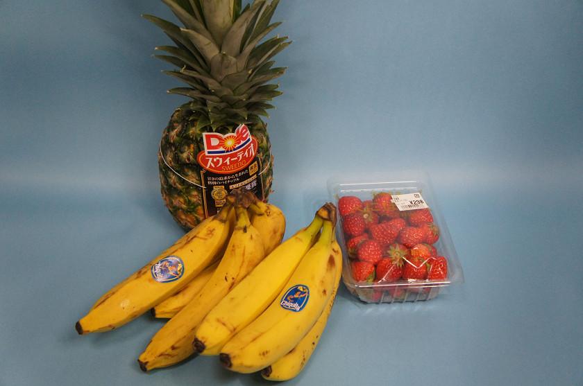 準備したフルーツ。完熟したものを使う