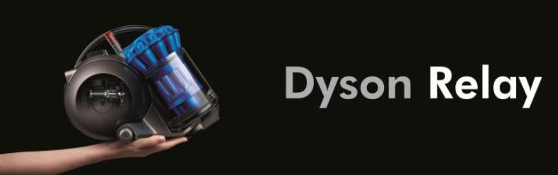 5人1組でDC48を体験し、レビューを投稿する「ダイソンリレー」。DC48がプレゼントされる特典もある