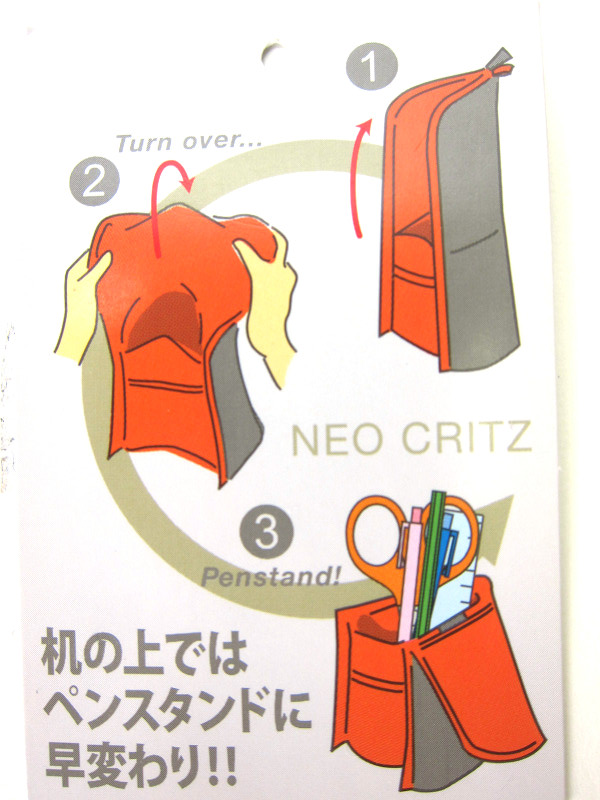 本体には、使い方が記載された紙が付属している