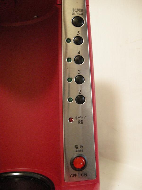 蒸らし機能ボタン。見やすく、押しやすい