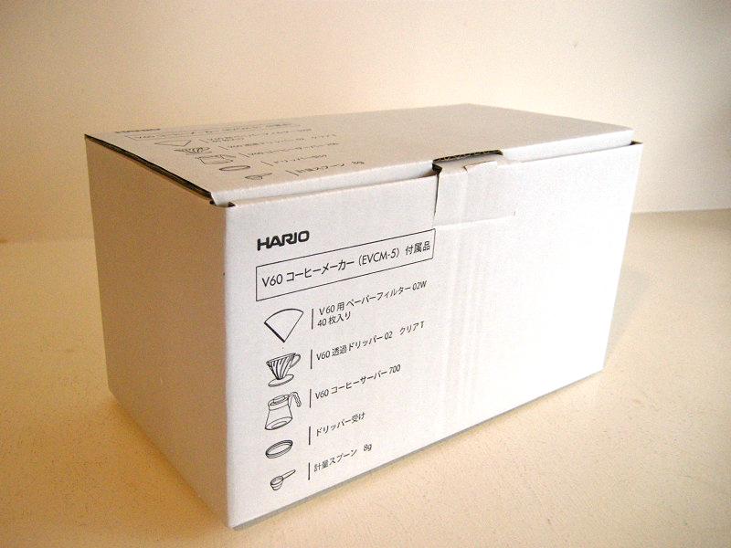 付属品の箱