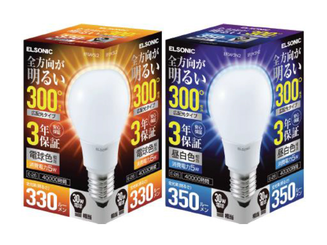 明るさが白熱電球30W相当の「EF-LW5L2」(電球色)と「EF-LW5N2」(昼白色)。期間限定の販売価格は1,050円。