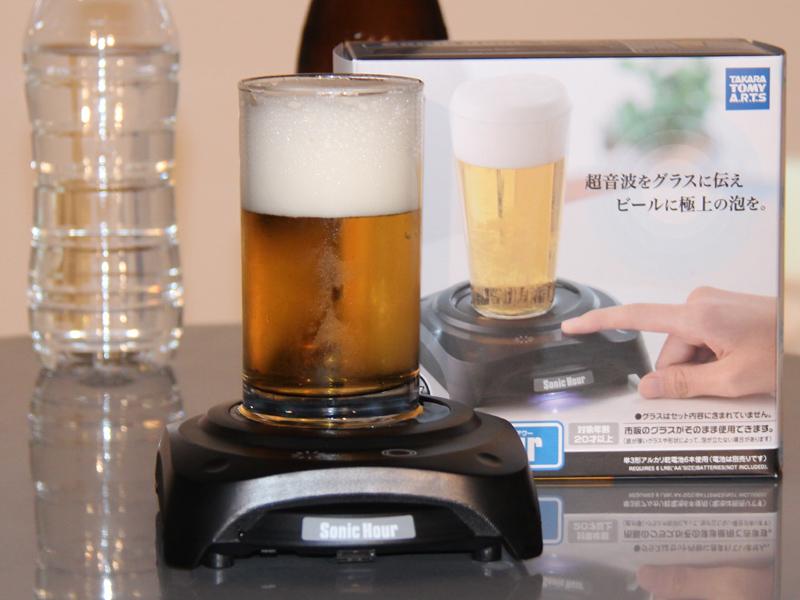 「ソニックアワー」で泡を立たせたビール