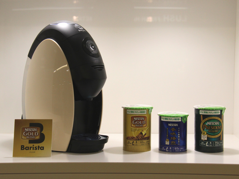 インスタントコーヒーからカプチーノやエスプレッソが作れる点が特徴