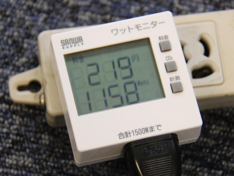 消費電力は1,150W前後。かなり高いが、最長でも5分程度
