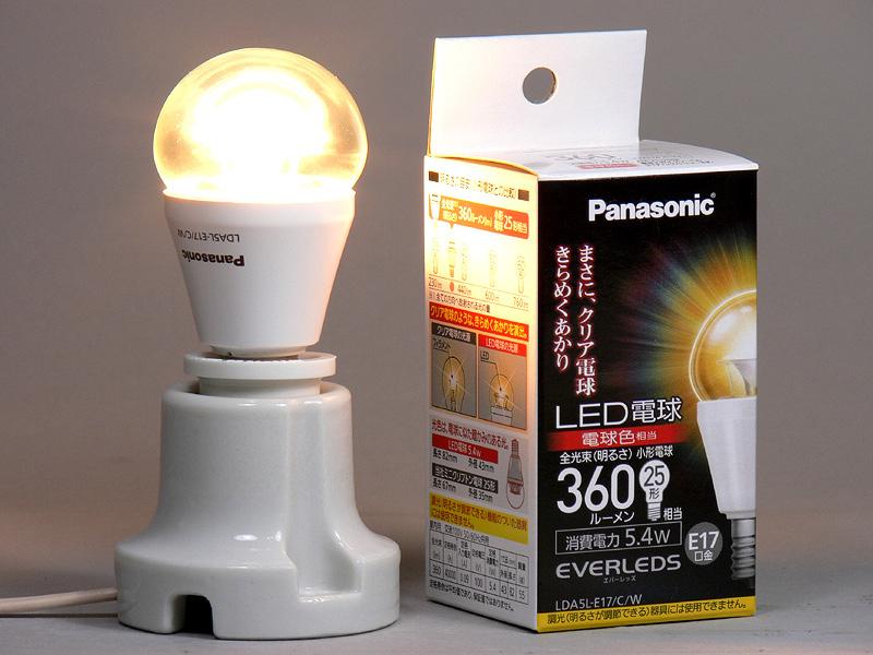 クリアタイプのミニクリプトン電球との交換には、パナソニックの「EVERLEDS クリア電球タイプ 小型電球形LED電球 LDA5L-E17/C/W」を使いたい