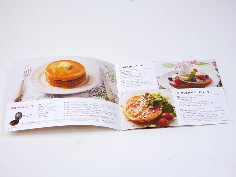 付属のレシピ集には、基本のパンケーキから、アレンジまで7種類のパンケーキと、ジンジャー ブレッドマンのレシピ入り