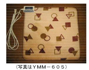 ワタナベ工業(山善ブランド)の電気マット