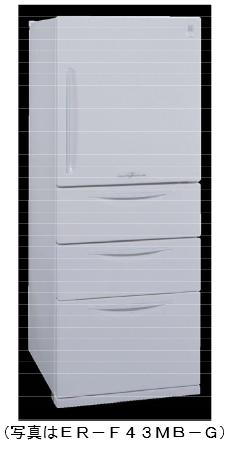 富士通ゼネラルの冷蔵庫