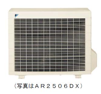 ダイキン工業のエアコン(室外機)