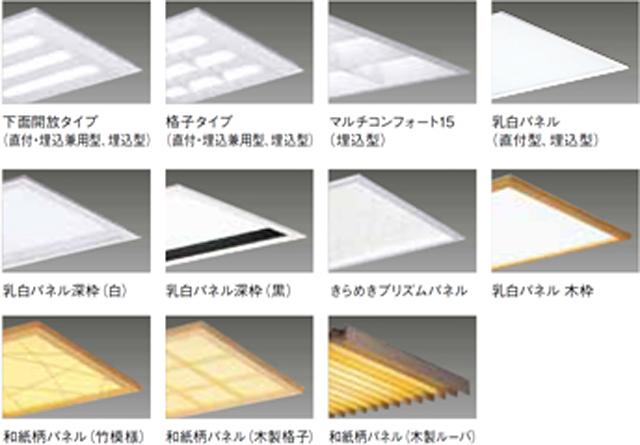 多彩なデザインのパネルが用意される