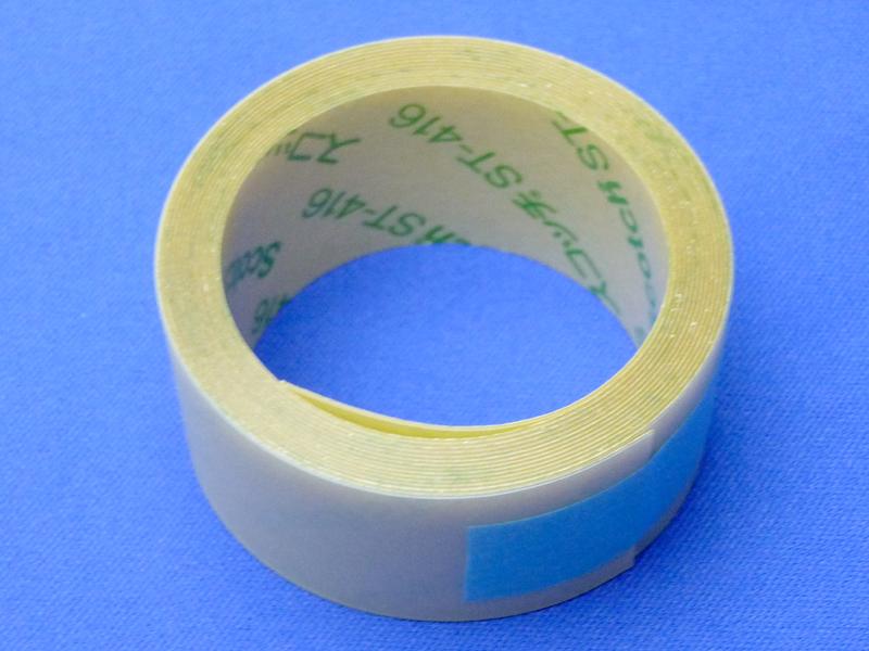 テープはごく小さい巻だ