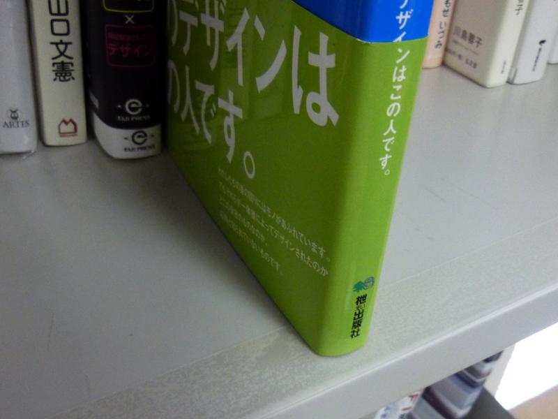 テープの表面には抵抗があり、本を引き出そうとすると止まる。ベトついたりはしない