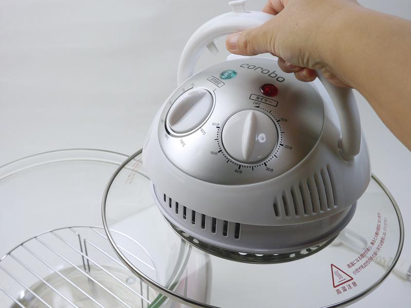 ハンドルと思いきや、電源スイッチの役割も果たす「電源遮断ハンドル」