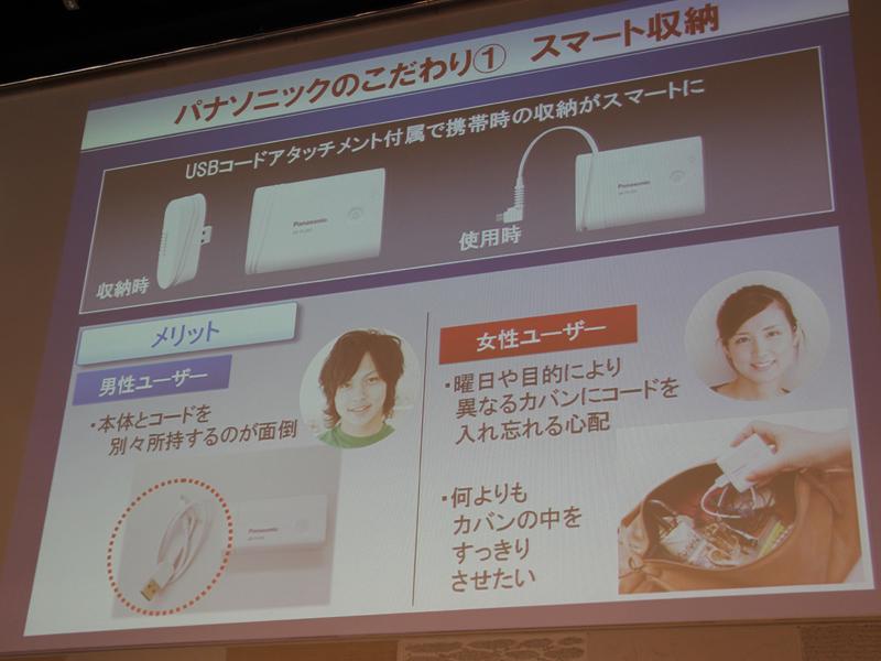 新製品のうち4機種で、USB A-Micro USBのコードが直付けになった「USBコードアタッチメント」が同梱される