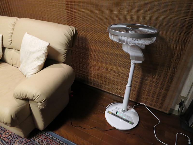 サーキュレーターのように天井に風を向ければ、譜面はめくれず、涼しさを得られる