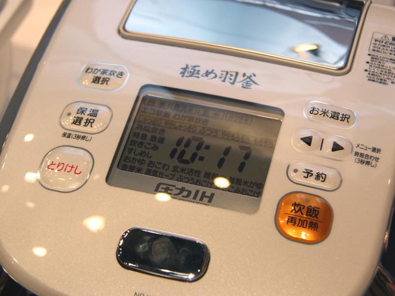 炊飯器の操作部。「わが家炊き」のボタンは左上に付いている