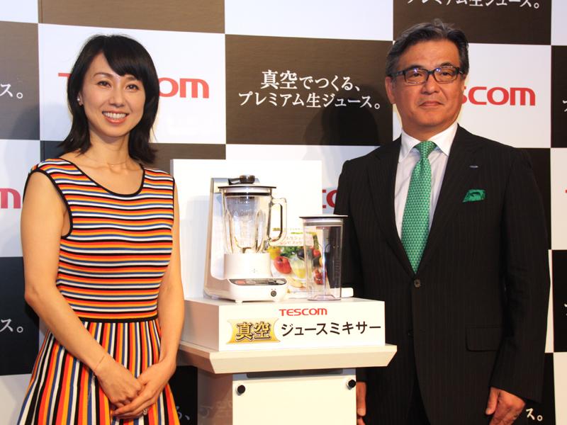 真空ジュースミキサー TMV1000と、タレントの東尾理子さん、テスコムの楠野寿也 取締役社長