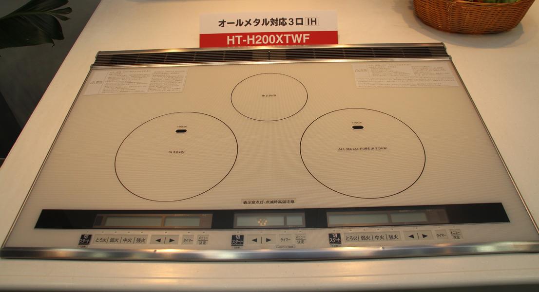 ダブルオールメタル対応3口IH「HT-H200XTWF」のトッププレート