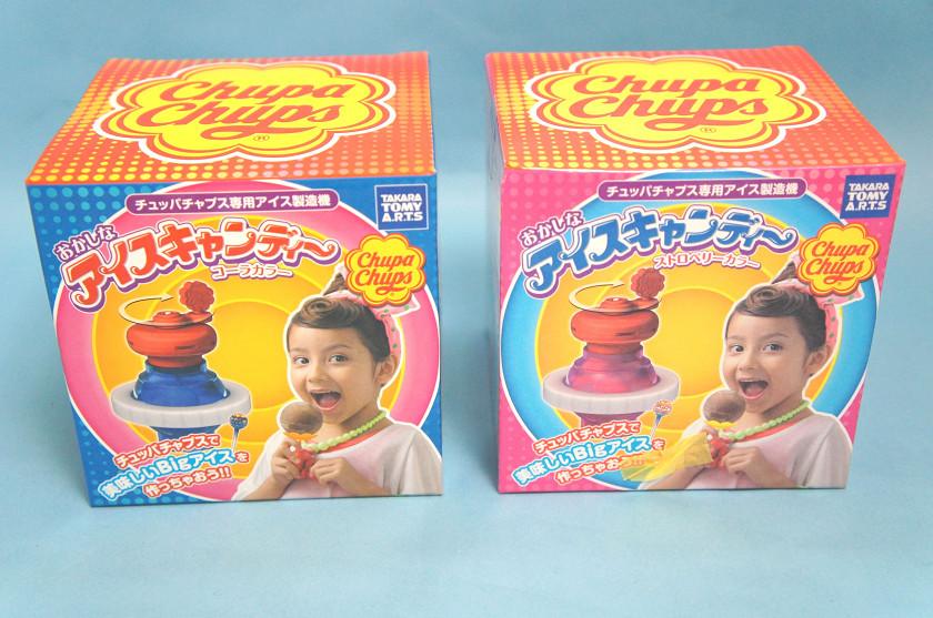 タカラトミーアーツ「おかしなアイスキャンディー チュッパチャプス」