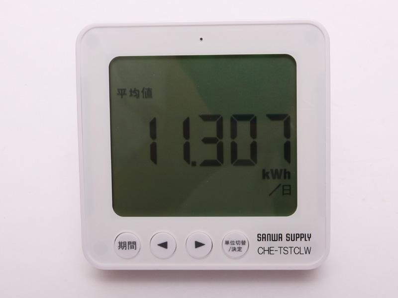 1日の平均電力消費量