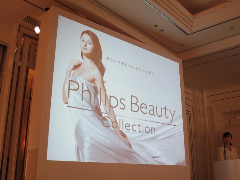 日本向け広告ヴィジュアルには、モデルの橋本麗香さんを起用
