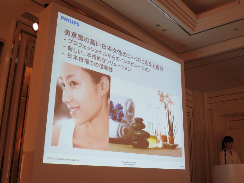 日本女性は、美意識の高さも世界的にみてトップクラスという