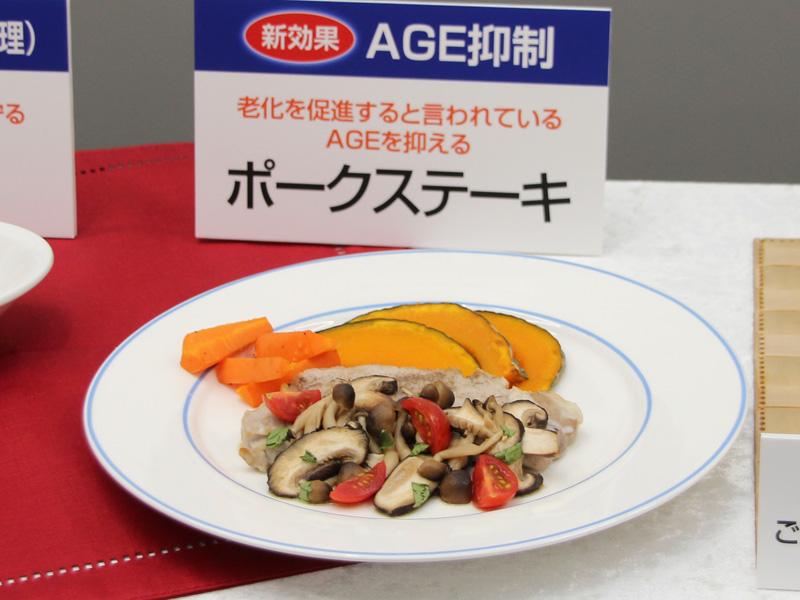 AGEは、食材の焦げに多く含まれているというが、ヘルシオは過熱水蒸気で過熱するので、余分な油を落とし、焦げを抑えながら調理できるという。写真はポークステーキの調理例