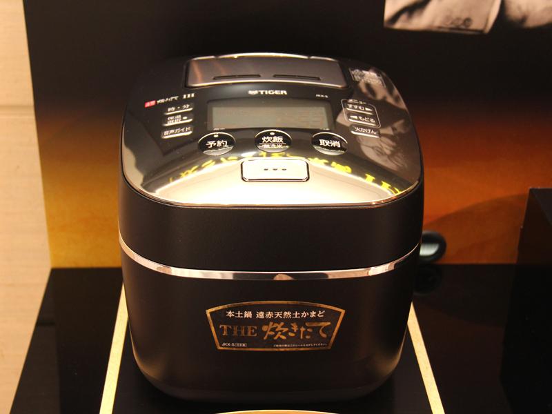 THE 炊きたて JKX-S100